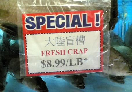 freshcrap