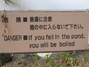funnyenglishsigns4